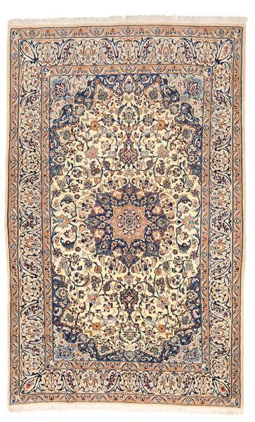 Nain Dywan 167X267 Orientalny Tkany Ręcznie Beżowy/Ciemnobrązowy (Wełna, Persja/Iran)