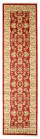 Ziegler Kaspin - Czerwony Dywan 80X300 Orientalny Chodnik Rdzawy/Czerwony/Ciemnobeżowy ( Turcja)