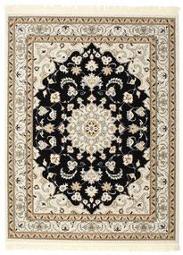 Nain Mahak Dywan 192X250 Orientalny Beżowy/Jasnoszary ( Turcja)