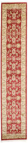 Ziegler Kaspin - Czerwony Dywan 80X400 Orientalny Chodnik Beżowy/Rdzawy/Czerwony ( Turcja)