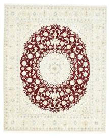 Nain 9La Dywan 250X308 Orientalny Tkany Ręcznie Biały/Creme/Beżowy Duży (Wełna/Jedwab, Persja/Iran)