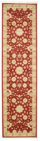 Farahan Ziegler - Czerwony Dywan 80X300 Orientalny Chodnik Beżowy/Rdzawy/Czerwony ( Turcja)