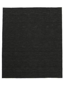 Kilim Loom - Czarny Dywan 250X300 Nowoczesny Tkany Ręcznie Czarny Duży (Wełna, Indie)