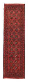 Afgan Dywan 78X274 Orientalny Tkany Ręcznie Chodnik Ciemnoczerwony/Rdzawy/Czerwony (Wełna, Afganistan)