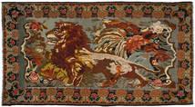 Kilim Rose Dywan 223X423 Orientalny Tkany Ręcznie Ciemnobrązowy/Brązowy (Wełna, Mołdawia)
