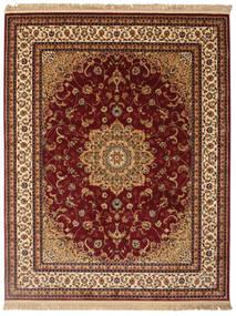 Nahal - Rdzawy Dywan 200X250 Nowoczesny Ciemnobrązowy/Ciemnoczerwony ( Turcja)