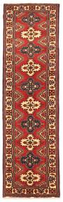 Kazak Dywan 86X307 Orientalny Tkany Ręcznie Chodnik Ciemnoczerwony/Rdzawy/Czerwony (Wełna, Pakistan)