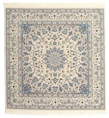 Nain Emilia - Cream/Jasny Niebieski Dywan 150X150 Orientalny Kwadratowy Jasnoszary/Beżowy ( Turcja)