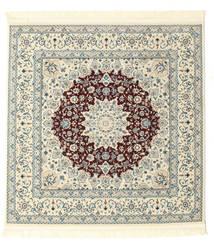 Nain Emilia - Ciemnoczerwony Dywan 150X150 Orientalny Kwadratowy Jasnoszary/Beżowy ( Turcja)
