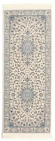 Nain Emilia - Cream/Jasny Niebieski Dywan 80X200 Orientalny Chodnik Jasnoszary/Beżowy ( Turcja)