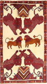 Kaszkaj Dywan 122X215 Orientalny Tkany Ręcznie Ciemnoczerwony/Beżowy (Wełna, Persja/Iran)