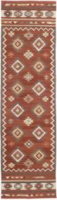 Kilim Malatya Dywan 80X300 Nowoczesny Tkany Ręcznie Chodnik Ciemnoczerwony/Ciemnobrązowy (Wełna, Indie)