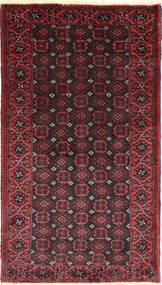 Beludż Dywan 105X190 Orientalny Tkany Ręcznie Ciemnobrązowy/Ciemnoczerwony (Wełna, Persja/Iran)