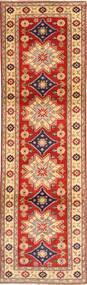 Kazak Dywan 82X293 Orientalny Tkany Ręcznie Chodnik Jasnobrązowy/Rdzawy/Czerwony (Wełna, Pakistan)