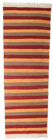 Kilim Dywan 70X209 Orientalny Tkany Ręcznie Chodnik Ciemnoczerwony/Brązowy/Pomarańczowy (Wełna, Persja/Iran)