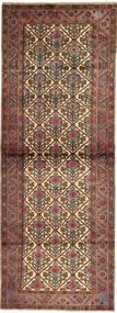 Hamadan Dywan 103X280 Orientalny Tkany Ręcznie Chodnik Ciemnobrązowy/Jasnobrązowy (Wełna, Persja/Iran)