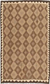 Kilim Maimane Dywan 153X249 Orientalny Tkany Ręcznie Brązowy/Jasnobrązowy (Wełna, Afganistan)