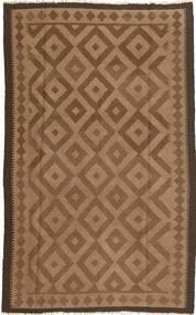 Kilim Dywan 157X240 Orientalny Tkany Ręcznie Brązowy/Ciemnobrązowy (Wełna, Persja/Iran)