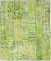 Patchwork Dywan 254X302 Nowoczesny Tkany Ręcznie Jasnozielony/Zielony/Oliwkowy Duży (Wełna, Turcja)