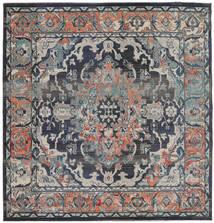 Elnath Dywan 250X250 Nowoczesny Kwadratowy Jasnoszary/Czarny Duży ( Turcja)