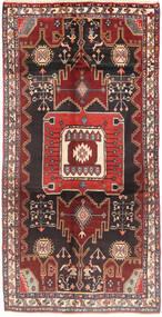 Koliai Dywan 137X273 Orientalny Tkany Ręcznie Chodnik Ciemnoczerwony/Ciemnobrązowy (Wełna, Persja/Iran)