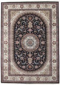Nain Indie Dywan 252X355 Orientalny Tkany Ręcznie Jasnoszary/Ciemnoniebieski Duży ( Indie)