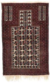 Afgan Khal Mohammadi Dywan 88X136 Orientalny Tkany Ręcznie Ciemnobrązowy/Ciemnoczerwony (Wełna, Afganistan)