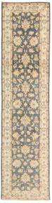 Ziegler Ariana Dywan 77X312 Orientalny Tkany Ręcznie Chodnik (Wełna, Afganistan)