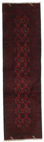 Afgan Dywan 77X278 Orientalny Tkany Ręcznie Chodnik Ciemnobrązowy/Ciemnoczerwony (Wełna, Afganistan)