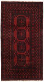 Afgan Dywan 101X189 Orientalny Tkany Ręcznie Ciemnobrązowy/Ciemnoczerwony (Wełna, Afganistan)
