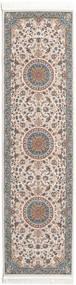 Negar Dywan 80X300 Orientalny Chodnik Jasnoszary/Beżowy ( Turcja)