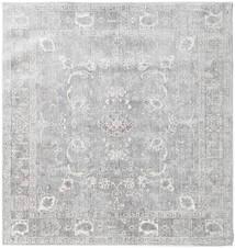 Maharani - Szary Dywan 150X150 Nowoczesny Kwadratowy Jasnoszary ( Turcja)