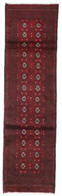 Afgan Dywan 78X284 Orientalny Tkany Ręcznie Chodnik (Wełna, Afganistan)
