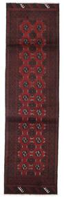 Afgan Dywan 81X286 Orientalny Tkany Ręcznie Chodnik Ciemnoczerwony/Czarny (Wełna, Afganistan)