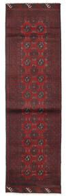 Afgan Dywan 81X275 Orientalny Tkany Ręcznie Chodnik Ciemnobrązowy/Ciemnoczerwony (Wełna, Afganistan)