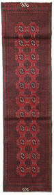 Afgan Dywan 74X285 Orientalny Tkany Ręcznie Chodnik (Wełna, Afganistan)