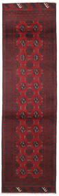 Afgan Dywan 81X284 Orientalny Tkany Ręcznie Chodnik Ciemnobrązowy/Ciemnoczerwony (Wełna, Afganistan)