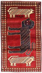 Kaszkaj Dywan 109X190 Orientalny Tkany Ręcznie Rdzawy/Czerwony/Ciemnoczerwony (Wełna, Persja/Iran)