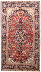 Keszan Dywan 140X245 Orientalny Tkany Ręcznie Ciemnoczerwony/Ciemnofioletowy (Wełna, Persja/Iran)