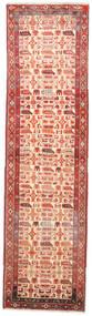 Heriz Dywan 88X325 Orientalny Tkany Ręcznie Chodnik Ciemnoczerwony/Ciemnobeżowy (Wełna, Persja/Iran)