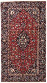 Keszan Patina Dywan 132X238 Orientalny Tkany Ręcznie Ciemnoczerwony/Ciemnobrązowy/Ciemnofioletowy (Wełna, Persja/Iran)