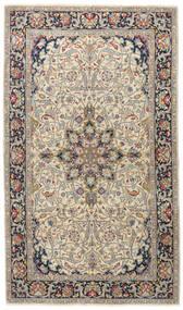 Kerman Patina Dywan 116X200 Orientalny Tkany Ręcznie Jasnoszary/Ciemnoszary (Wełna, Persja/Iran)
