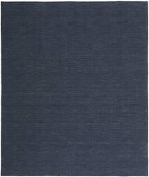 Kilim Loom - Denim Niebieski Dywan 200X250 Nowoczesny Tkany Ręcznie Ciemnoniebieski/Niebieski (Wełna, Indie)
