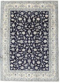 Nain Dywan 245X340 Orientalny Tkany Ręcznie Jasnoszary/Ciemnofioletowy (Wełna, Persja/Iran)