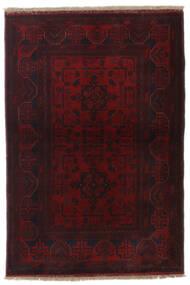 Afgan Khal Mohammadi Dywan 101X148 Orientalny Tkany Ręcznie Ciemnoczerwony (Wełna, Afganistan)