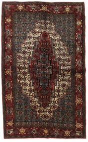 Koliai Dywan 151X245 Orientalny Tkany Ręcznie Ciemnobrązowy/Ciemnoczerwony (Wełna, Persja/Iran)