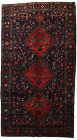 Hamadan Dywan 157X289 Orientalny Tkany Ręcznie Czarny/Ciemnoczerwony (Wełna, Persja/Iran)