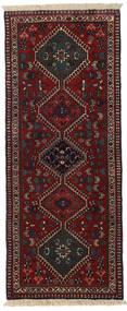 Yalameh Dywan 60X148 Orientalny Tkany Ręcznie Chodnik Ciemnobrązowy/Ciemnoczerwony (Wełna, Persja/Iran)