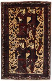 Afszar Dywan 150X241 Orientalny Tkany Ręcznie Ciemnobrązowy/Ciemnoczerwony (Wełna, Persja/Iran)