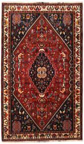 Kaszkaj Dywan 171X290 Orientalny Tkany Ręcznie Ciemnoczerwony/Czarny (Wełna, Persja/Iran)